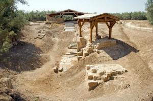 Jesus' Baptismal Site Excavation
